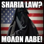 ALERT!!! DHS JOINS MUSLIM BROTHERHOOD SHARIA LAW IN AMERICA