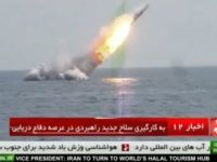 BREAKING: Iran LAUNCHES MISSILE