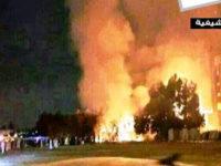 BREAKING: MASSIVE BOMB BLAST- 9 Dead Including Police Officer